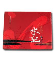 台灣水記禮盒2