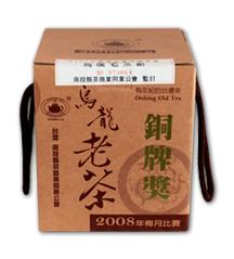 陳年老茶-烏龍老茶(銅牌獎)