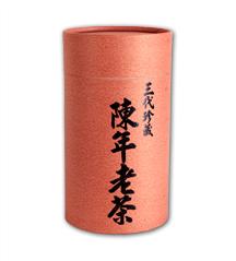 陳年老茶-三代珍藏