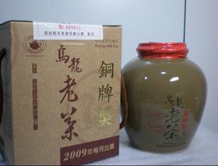銅牌獎的烏龍老茶